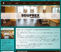 SOUPREX HAIR DESIGN